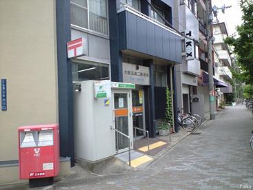 大阪玉造二郵便局の画像1