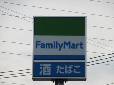 ファミリーマート甲府下石田店の画像1