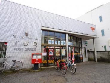 石神井四郵便局の画像1