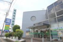 姫路信用金庫 加東支店