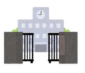 旭丘中学校の画像1