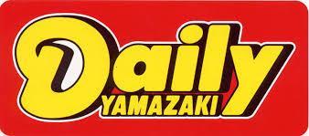 デイリーヤマザキ甲府塩部店の画像1