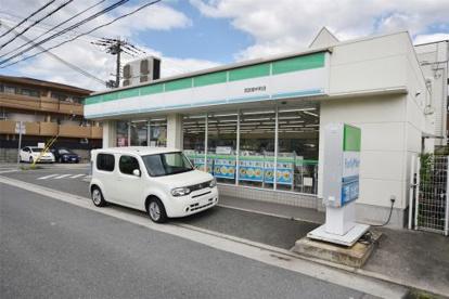 ファミリーマート 西宮里中町店の画像2