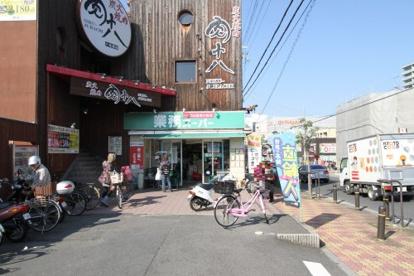 業務スーパー六地蔵店の画像1