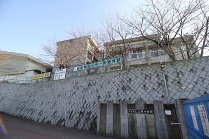 広野中学校の画像1