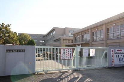 大開小学校の画像1