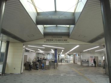 京阪びわ湖浜大津駅の画像1