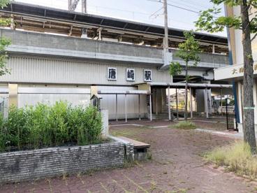 唐崎駅の画像1