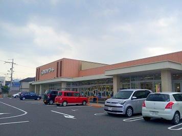 フレンドマート大津西の庄店の画像1