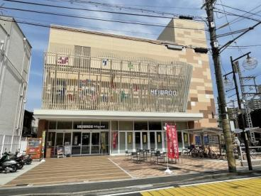 平和堂 石山店の画像1