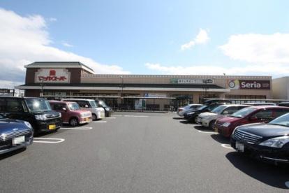 マツヤスーパー・大津美崎店の画像1