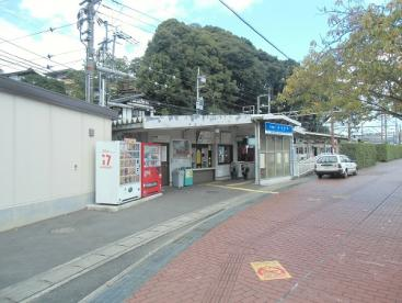 京阪石山寺駅の画像1