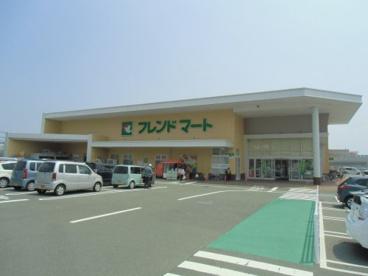 フレンドマート大津京店の画像1