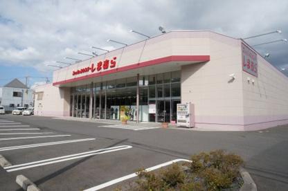 ファッションセンターしまむら鮎川店の画像1