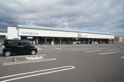 カワチ薬品 鮎川店の画像1