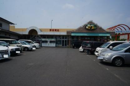サンユーストアー東多賀店の画像1