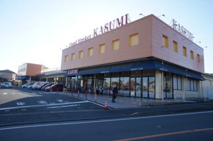 カスミ 東大沼店の画像1