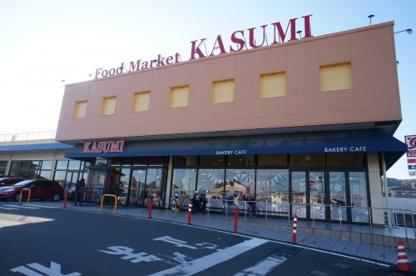 カスミ 東大沼店の画像2