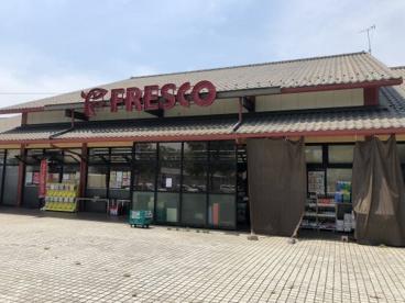 フレスコ仰木の里店の画像1