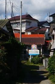 学校法人加藤学園 めぐみが丘幼稚園の画像1