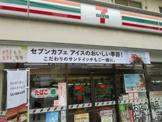 セブンイレブン千葉園生町店