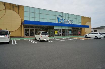 パシオス日立滑川店の画像1