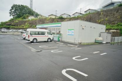 ファミリーマート日立滑川二丁目店の画像1
