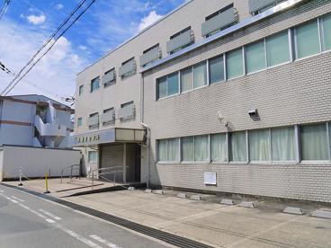 学園前診療所の画像4