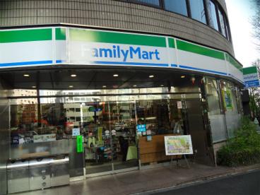 ファミリーマート西五反田7丁目店の画像1