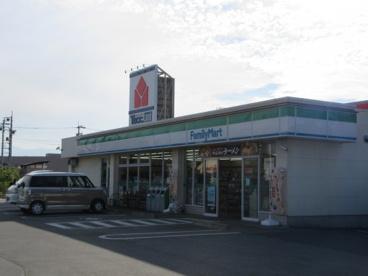 ファミリーマート甲府向町店の画像2
