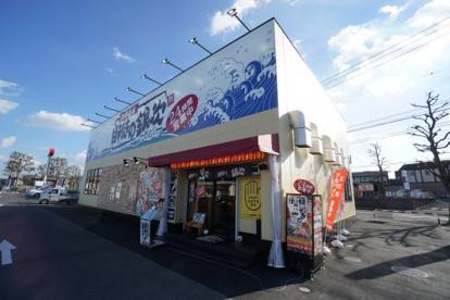 目利きの銀次 土気駅前店の画像1