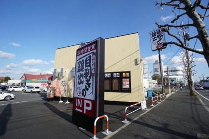 目利きの銀次 土気駅前店の画像2