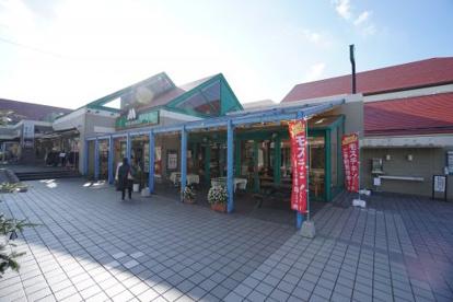 モスバーガー土気駅前店の画像1