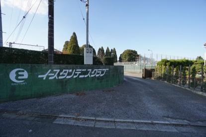 イースタンテニスクラブの画像1