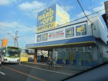 ハードオフ川口上青木店