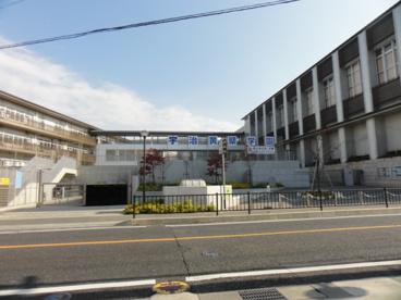 黄檗中学校の画像1