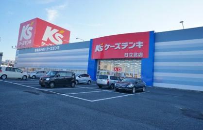 ケーズデンキ日立北店の画像1