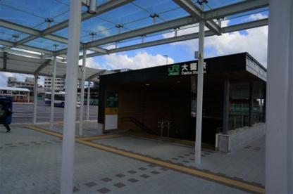 大甕駅(西口)の画像1