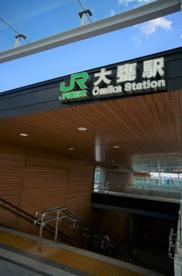 大甕駅(西口)の画像2