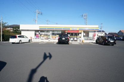 ミニストップ・日立水木町店の画像1