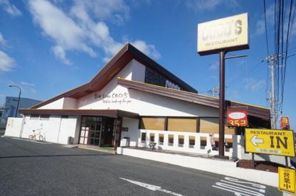 ココス 水木店の画像1