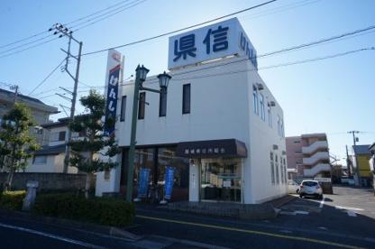 茨城県信用組合 大みか支店の画像1