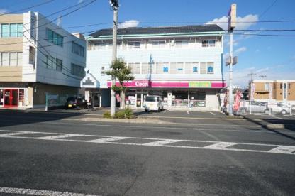 ココストア 日立大みか店の画像1