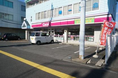 ココストア 日立大みか店の画像2