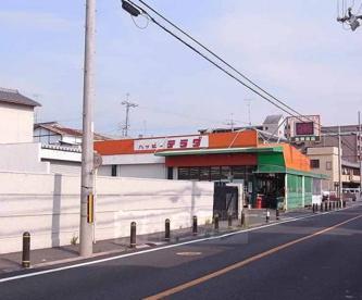 ハッピーテラダ黄檗店の画像1