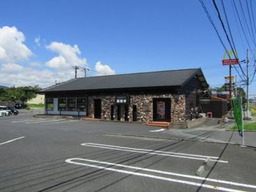 焼肉漫遊亭日立相田店の画像1