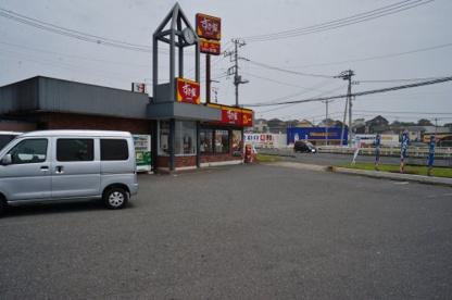 すき家 日立北店の画像1