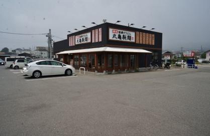 丸亀製麺日立店の画像1