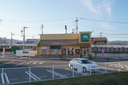 モスバーガー 日立田尻店の画像1