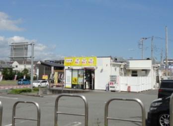 りらくる日立店の画像1